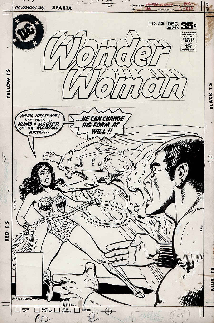 Wonder Woman #238 Unpublished Cover (1977)