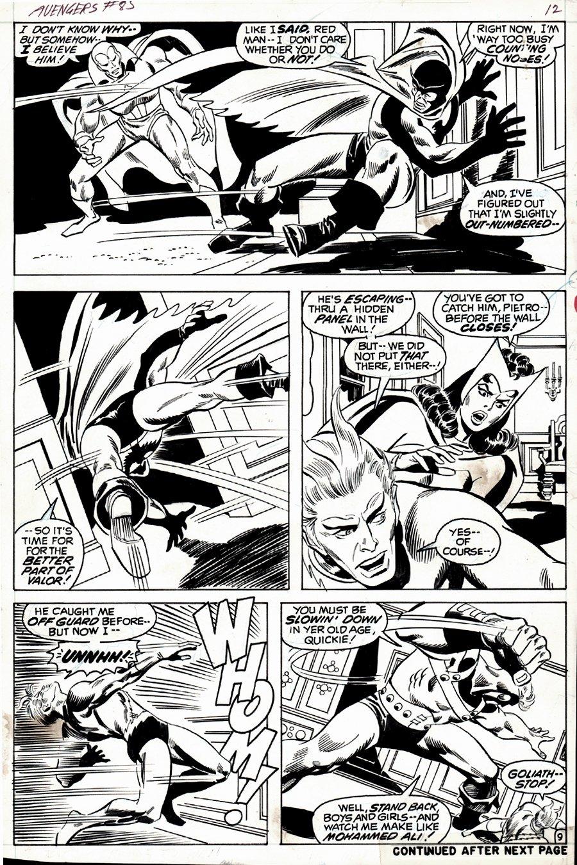 Avengers #85 p 9 (1970)