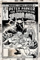 Spectacular Spider-Man #14 Cover (1977) Comic Art