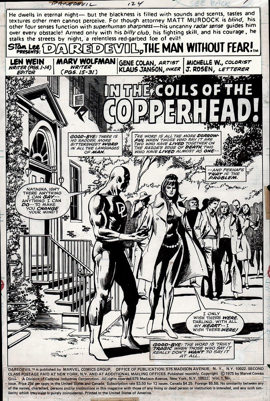 Daredevil #124 p1 SPLASH (1975)