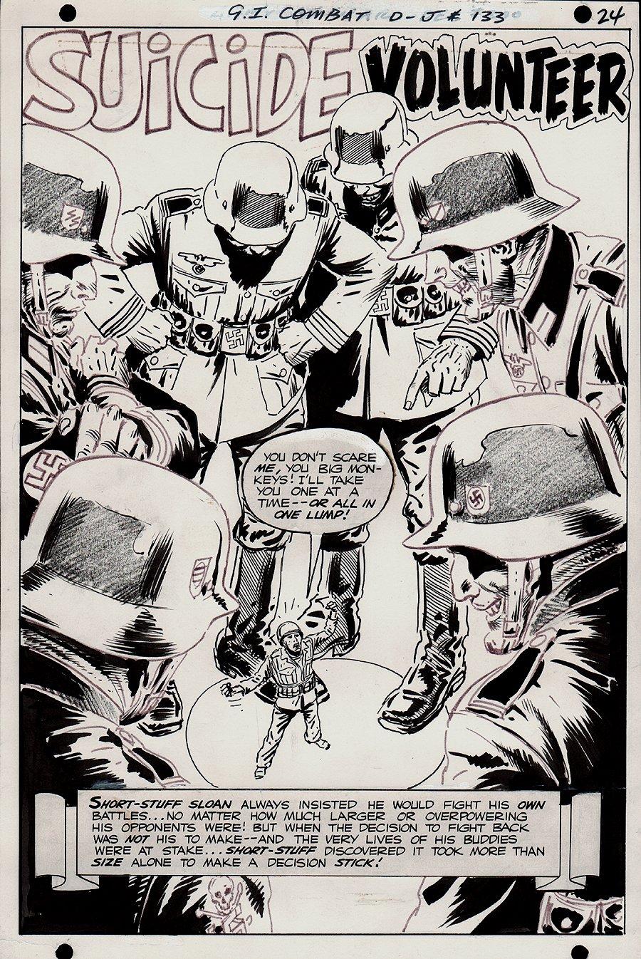 G.I. Combat #133 p 1 SPLASH (1968)