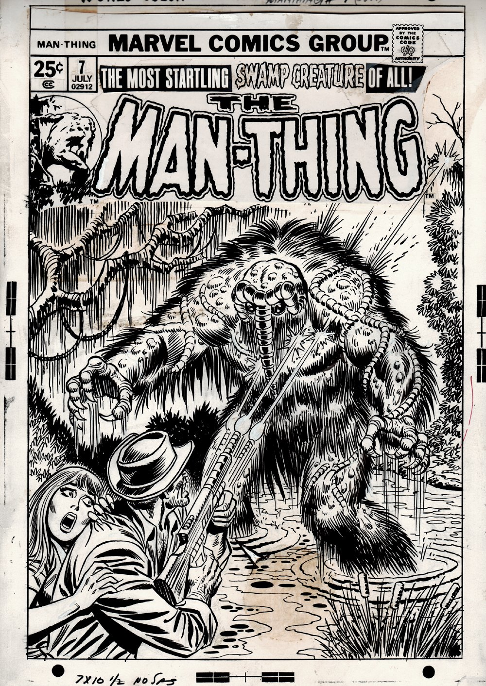 Man-Thing #7 Cover (1974)