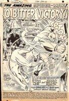 Amazing Spiderman Issue 60 Page 1 SPLASH Comic Art