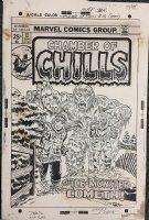 Chamber of Chills #12 Cover (1974) Comic Art